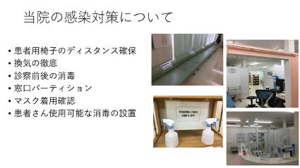 市 コロナ 区 横浜 鶴見